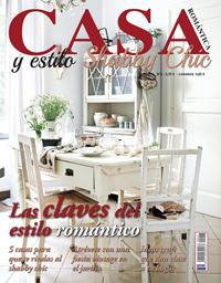 CASAR2 jpg