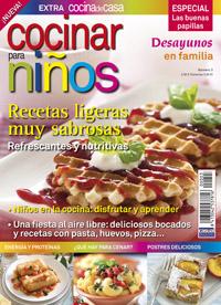 CNINOS3